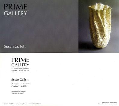 prime_invite_04